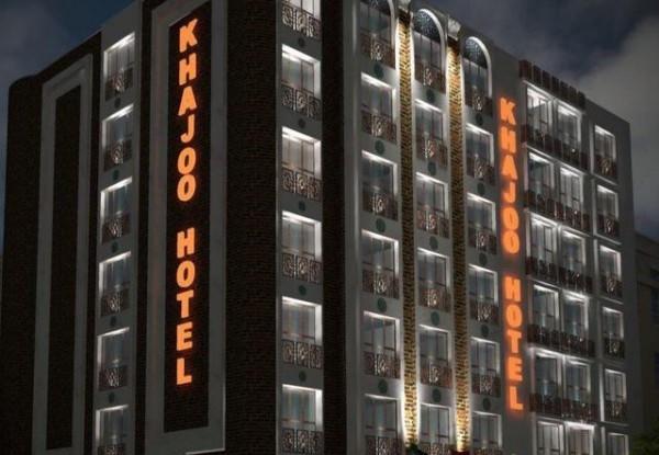 هتل خواجو