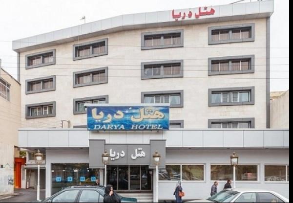 هتل-دریا
