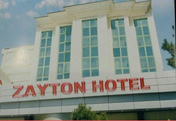هتل زیتون